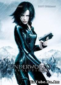 Underworld Evolution (/)