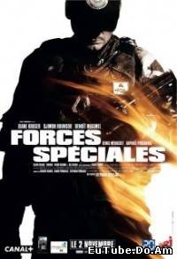 Force Speciales (/)