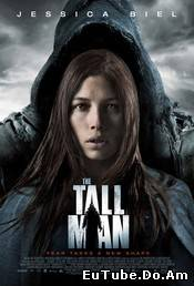 The Tall Man (2012) online