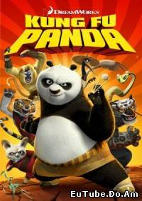 Kung Fu Panda (/)