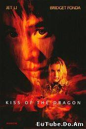 Kiss Of The Dragon online