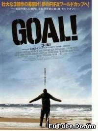 Goal! The Dream Begins (/)