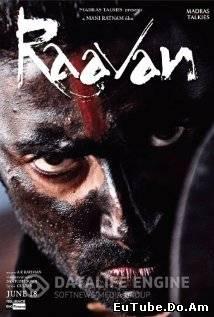 Raavan (/)