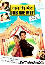 Jab We Met (/)