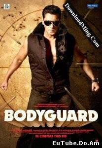 BodyGuard (/)