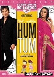 Hum Tum (/)