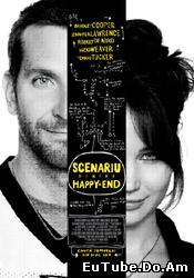 Linings Playbook