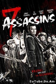 7 Assassins 2013 Online
