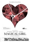 Magical Girl (2014) Online Subtitrat