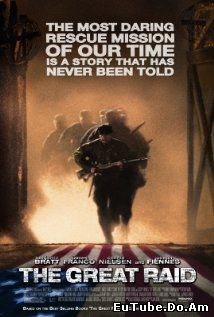 The Great Raid (2005) Online Subtitrat